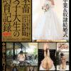 「家畜女子大生の飼育記録<最終章>」ダウンロード書籍・動画の販売開始!!