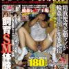 お待たせしました、11月度1,620円シリーズ発売!
