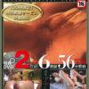 【肛門極限拡張15】本日発売です。