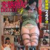 【投稿素人変態熟女DELUXE vol.4】本日発売です。