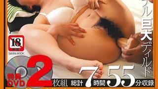 【肛門極限拡張16】が本日発売です。