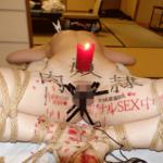 処女家畜 響子 肛門アクメ動画